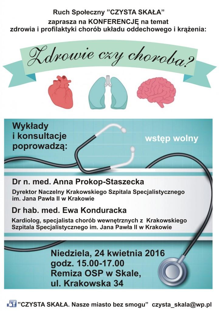 konferencja szpital plakat