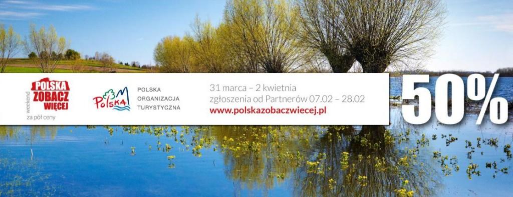 """Polskazobaczwiecej Picture: Gmina Skała » II Edycja Akcji """"Polska Zobacz Więcej"""