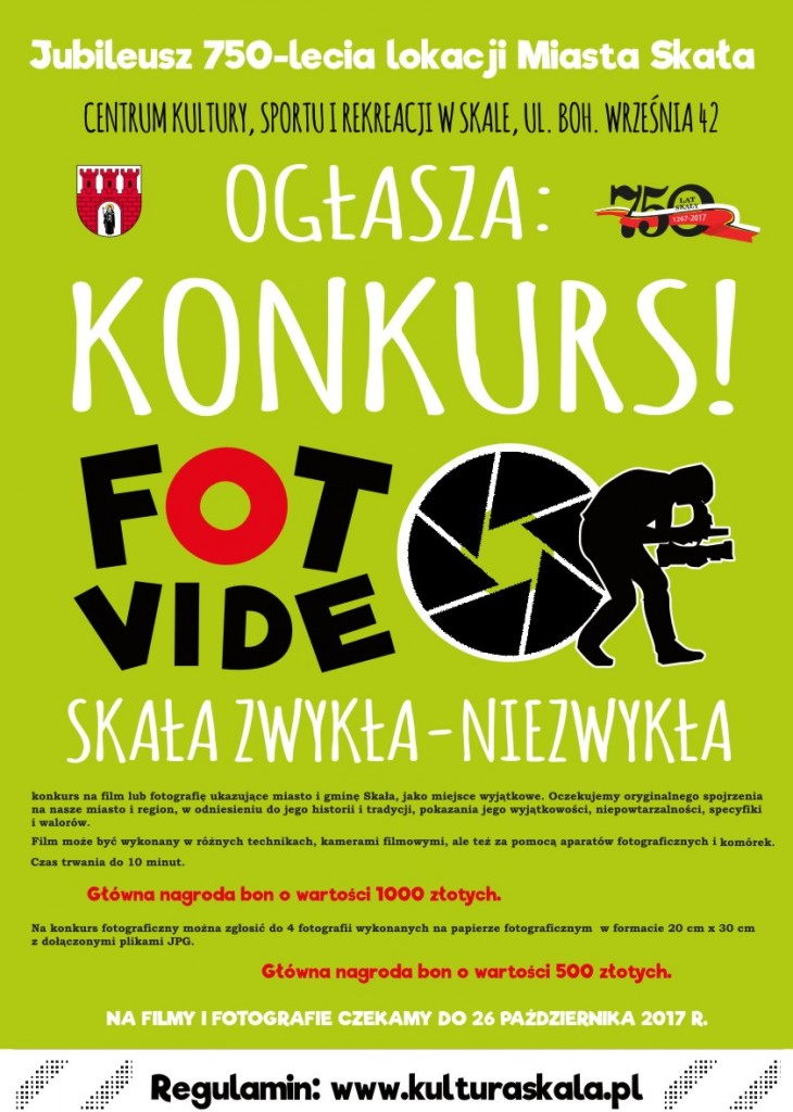 konkurs fotograficzny video 2017